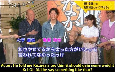 Kazuya aux funérailles de Yukio Ninagawa