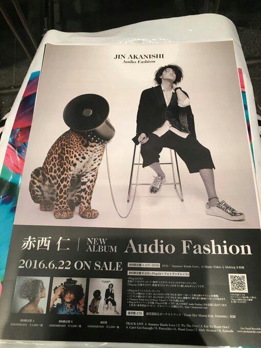 Jin en promo