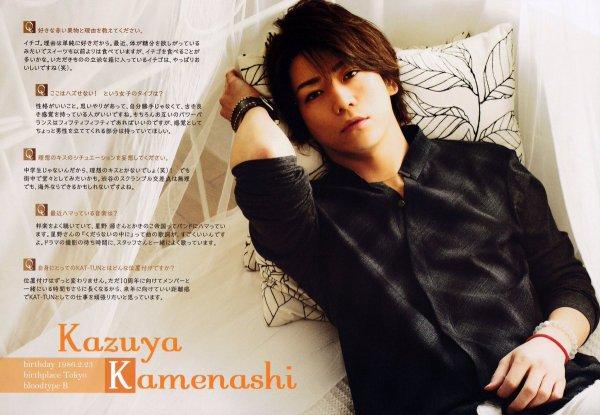 Activités connexes pour Kazuya