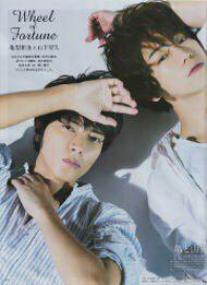 Kazuya et Tomo à l ' affiche