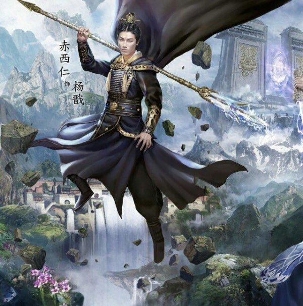 Jin chinois