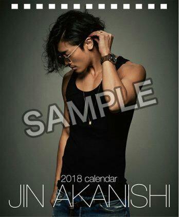 JIN Extrait de son nouvel album !