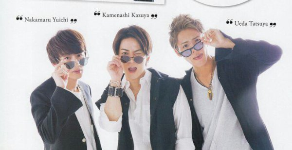 They are Kat-tun