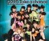 Wakuteka Take A Chance Cover