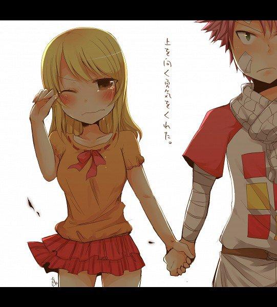 School fic' Fairy Tail ♪
