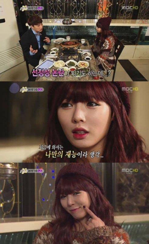 HyunA envoie balader son image « inappropriée » ♥
