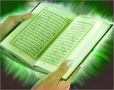 A Beautiful story about QURAN