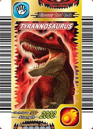 Cartes dinosaure king blog de dino59174 - Carte dinosaure king ...