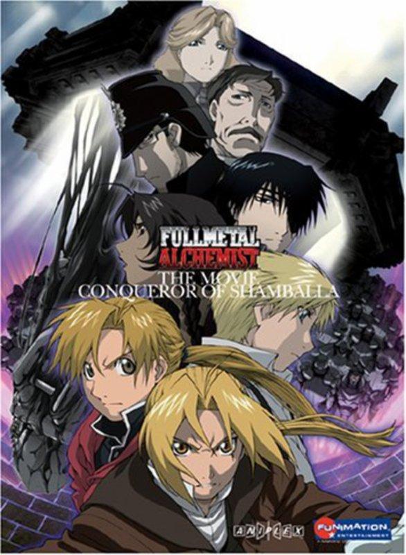 Fullmetal Alchemist : Conqueror Of Shamballa