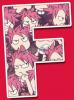 Anime en F