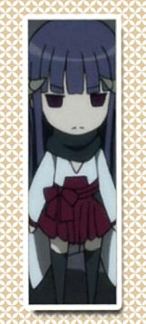 Anime en I