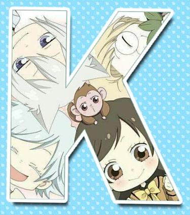 Anime en K
