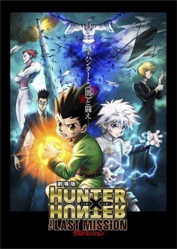 Hunter x Hunter : the last mission