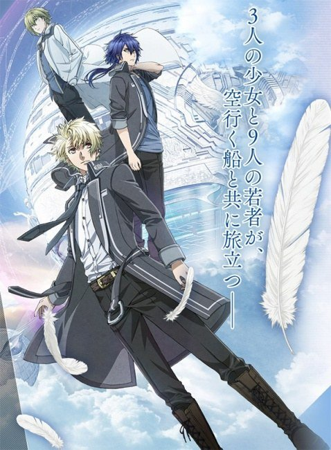 Norn 9