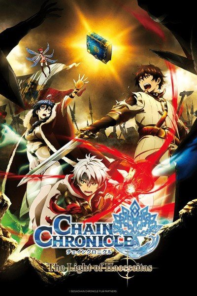 Chain Chronicle : Haecceitas no Hikari
