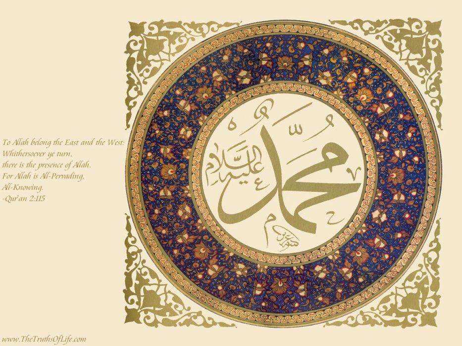 Blog de 123allah