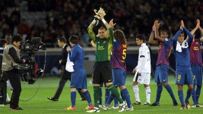 Le Barça defie Neymar mais perd Villa