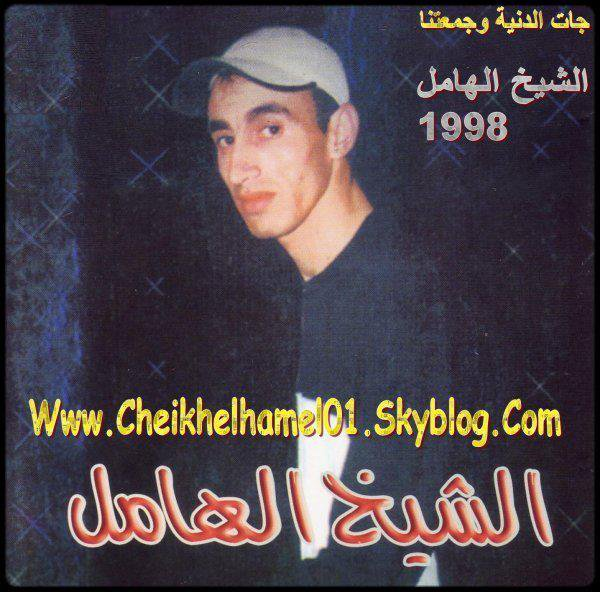 music mp3 chikh el hamel
