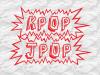 Le fil de mes pensées : L'association J-pop/K-pop