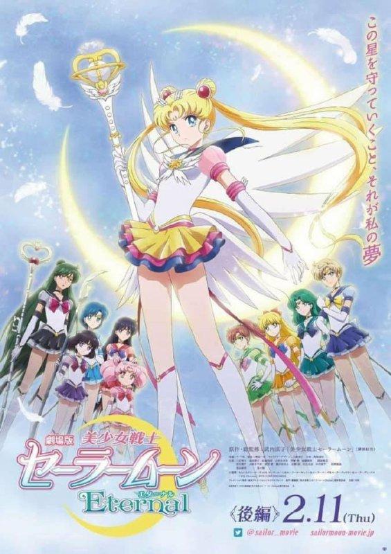 #Cinéma: Sailor Moon Eternal Part 2 le 11/02/21 au Japon.