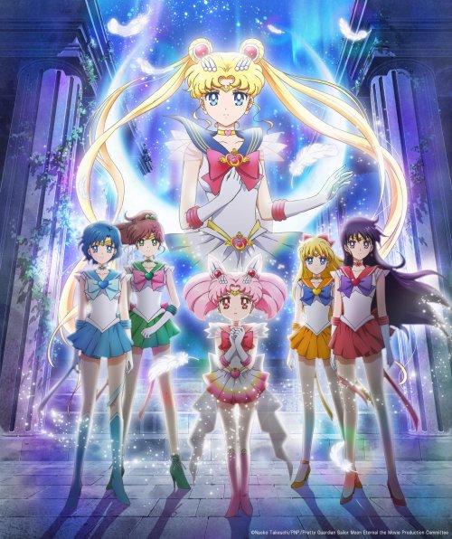 #Cinéma: Pretty Guardian Sailor Moon Eternal : Le film le 3 juin sur Netflix