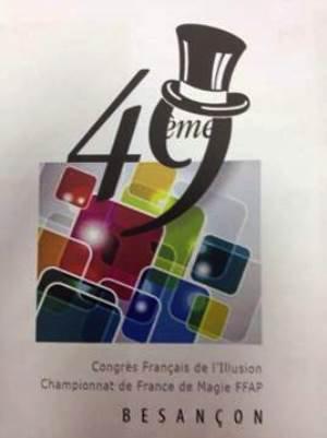 49ème CONGRES FRANÇAIS DE L'ILLUSION
