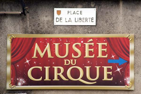 À VOIR ABSOLUMENT : LE MUSÉE DU CIRQUE DE VATAN
