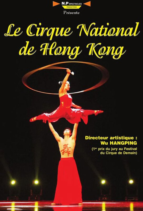 CIRQUE NATIONAL DE HONG KONG
