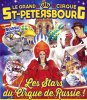 LE CIRQUE DE SAINT PETERSBOURG (01)