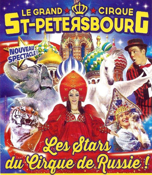 LE CIRQUE DE SAINT PETERSBOURG (01)