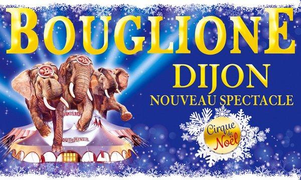SAMPION BOUGLIONE SUR FR3