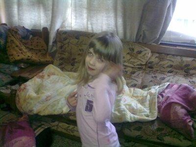 ma petite fille leonie
