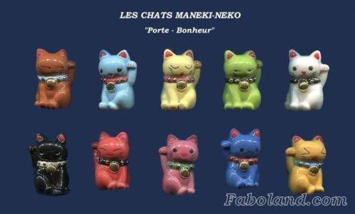 "Collection Perso ""Chats Maneki-Neko"""