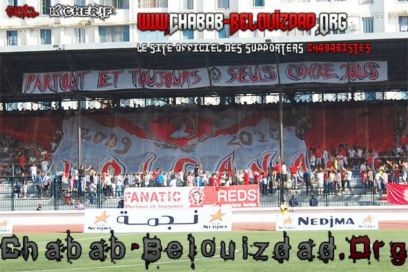 tifo fanatic reds crb vs mcee