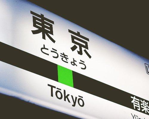 Japan Quest