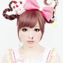 Photo de Kyary-Pamyu-Pamyu-Candy