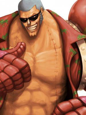 Franky (Le cyborg pervers )