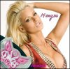 maryse-french-kiss0162