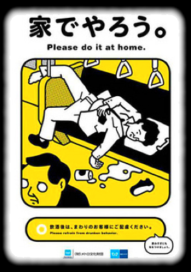 Le train de vie des Japonais dans le Métro.