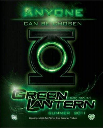 Green Lantern ♥