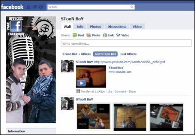 - - - - ( STooN BoY OficcieL Page Facebook ) - - - -