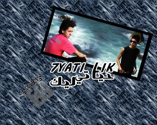 3lach Ya Dénya / STooN BoYS _-_ 7yati lik (2011)
