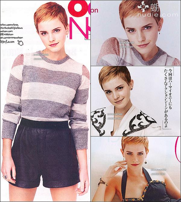 . Emma à fait la promotion du prochain « Harry Potter » en apparaissent dans une dizaine de célébre magazine. .