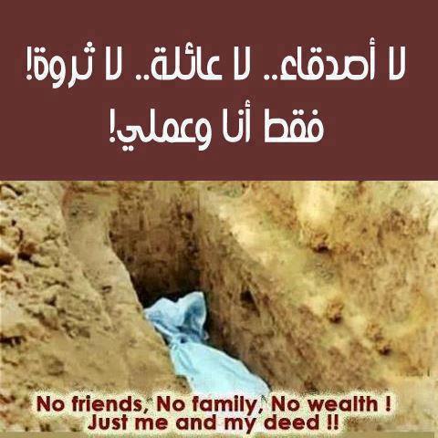 Ni amis...ni famille...ni argents...seul moi et mes actes...