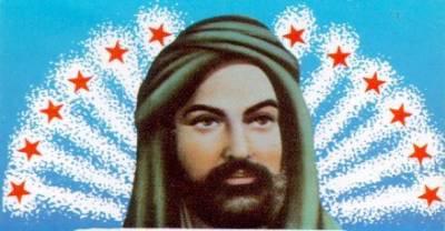 L'histoire de l'Imam Ali mais en francais !!