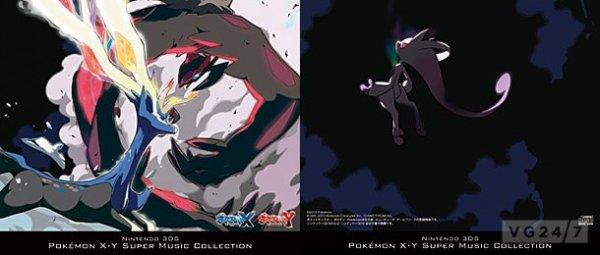 Pokémon X & Pokémon Y: Super Music Collection / Professor Sycamore's Theme (2014)