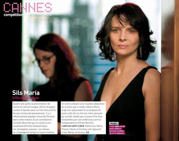 Clouds Of Sils Maria : Scan & article à propos du film dans le magazine Première Spécial Cannes (France)