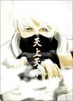 Photo de Love-Naruto-Info