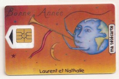 BONNE ANNEE  LAURENT ET NATHALIE