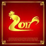 bonne année 2017 chinoise